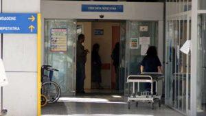 Αναλαμβάνουν υπηρεσία δύο νέοι παθολόγοι στο Νοσοκομείο Βόλου