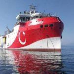 Νέα ΝΟΤΑΜ για 13 ελληνικά νησιά από την Τουρκία