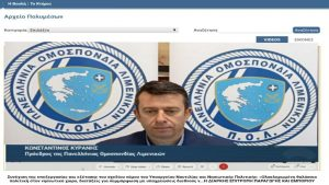 Ο Κ. Κυράνης έθεσε στη Διαρκή Επιτροπή τα θέματα του λιμενικών υπηρεσιών της Μαγνησίας