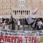 Συγκέντρωση στο Σύνταγμα εργατικών συνδικάτων, μαθητών, εκπαιδευτικών και γονέων