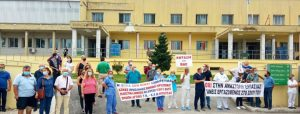 Πανκαρδιτσιώτικο συλλαλητήριο για την υγεία τον επόμενο μήνα από υγειονομικούς και φορείς